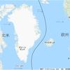 極寒の巨島グリーンランドの沿岸と内陸では大きく気候が異なる