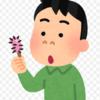 なんと4.4%の男は鼻毛処理をしないという衝撃の事実!!!!