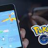 Niantic、Pokémon Goにフレンド機能を追加することを正式に発表。ポケモン交換や特別なギフトがもらえるように。