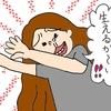 娘の意外な助言(イラスト漫画)と文鳥だんごのYouTube更新しました。