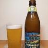ビールの感想27:レモングラス ルアウ ハワイ産、ジンジャーが爽やかに香ります