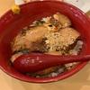 【東京餃子食堂】絶品‼️炙りチャーシュー丼