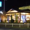 【オススメ5店】銚子・旭(千葉)にある割烹が人気のお店