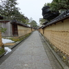 金沢 長町武家屋敷を散策