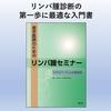 血液病理診断の最初のステップに!若手病理医、血液内科医におすすめの一冊 !!