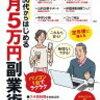 試験監督アルバイト体験記
