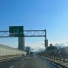 急遽... 大阪まで