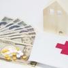 【大分県】不妊治療の助成金ってこんなにもらえるの!?市町村別の不妊治療助成金一覧
