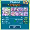 【ぷよクエ】とことんの塔 紫 50F