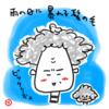 梅雨どきの髪の毛対策