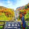 落差日本一の滝で紅葉デート!ついでにサーカスTCDXの初張りを!