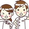 看護師の単発バイトのおすすめ10選!
