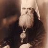 日本軍国主義の殉教者 セルギイ府主教