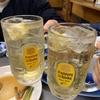 【福岡旅行】 博多駅前おじさんの溜まり場(居酒屋) 大衆割烹ひかり
