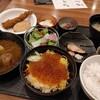 ドーミーインプレミアム札幌宿泊記 温泉付きで朝食も美味しいコスパ最高のホテル!!