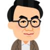【食べもので邪気を払う】決められた日に 決められたものを食べる という日本の風習