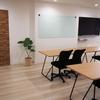 新しくなった会議室