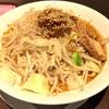 ガジ麺 みそ ー 『ラーメン ガジロー 各務原店』