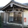 三浦一族悲劇の哀話 原の身代わり地蔵堂(三浦市)