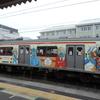 2018夏・日本列島跳躍旅行(12)東北新幹線・田沢湖線直通線を通る