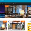 【お知らせ】ホテルメディア「ホテル旅!」オープン!