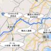 鶴見→厚木サイクリング43km【鶴見川→恩田川→R246】