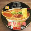 《実食》マルちゃん「正麺」濃厚味噌