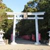 九州の旅(3)一の宮②