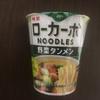 糖質15g未満!明星のローカーボヌードル野菜タンメン!