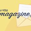 アプリ「Emojil(えもじる)」でオリジナル絵文字を作ってあそぼ!|KAI-YOU magazine vol.90