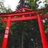 艦これ聖地巡礼で日本一周!【4日目】山形県-青森県