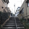 都心を巡るスリバチツアー(東京スリバチ学会)