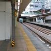 代々木の方が近い?新宿で湘南新宿ライン1号車から山手線に乗り換えるには何分かかるか試してみた!