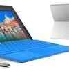 噂:新型Surface Pro5はKaby Lake搭載で2017年春