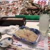 金沢の食を支える台所・近江町市場で冬の隠れ名物『鱈の子付け』を堪能しました!
