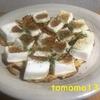 簡単おつまみ!『羽根付きチーズはんぺん』を作ってみた!