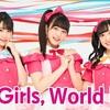 Run Girls, Run! 1stアルバム「Run Girls. World!」 レビューとか考察とか四方山話とか