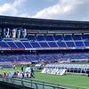 第17節 横浜F・マリノス VS 清水エスパルス ~初めてのメインスタンド~