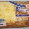 低糖質商品レビュー:13 シャトレーゼの糖質カットピザ(チーズ)