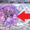 【消滅都市2】ホーム画面に表示するタマシイを変更するには?