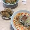 拝骨担々麺@台湾厨房 FORMOSA 2021ラーメン#4