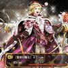 【GEREO】 [聖彩の騎士]エミール 評価 (ディバイダー)
