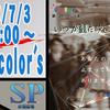 SP水曜劇場 第220回・演劇派Color's 『いつか観た映画のように』