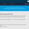 SFDC:Flowとプロセスビルダーの連携を試してみました