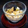 ダイエットに◎「きな粉と豆腐のアイス」のレシピ