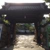 門跡寺院めぐり 滋賀院門跡での静かな時間