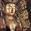 私の大好仏 vol.4  不空羂索観音菩薩坐像