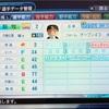 257.オリジナル選手 新牧朋紀選手 (パワプロ2018)