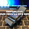 Apple Watch 4はセルラーモデル・GPSモデル どっちを選ぶべきか?