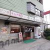くいしん坊 で「津山ホルモン焼うどん」&「かきおこ」を食べました!